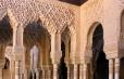 Alhambra - Espagne